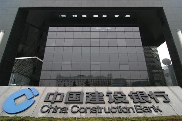 China Construction Bank Corp