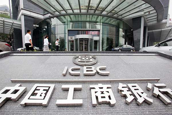 Industrial Commercial Bank of China