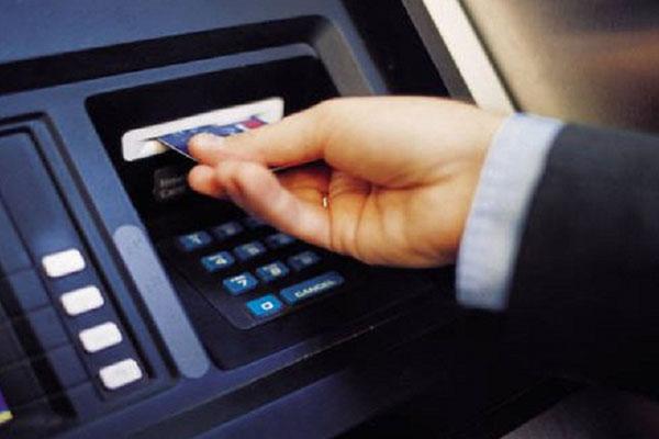 1. Cara Mengetahui Melalui ATM