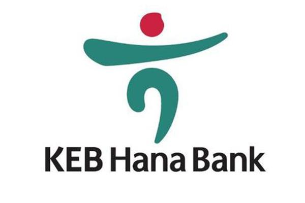 KTA Bank KEB Hana