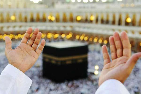 Manfaat Memiliki Simpanan Haji