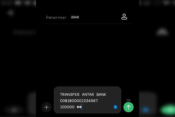 Antar Bank Online