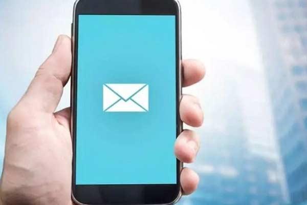 Kenapa SMS Banking BRI di Nonaktifkan