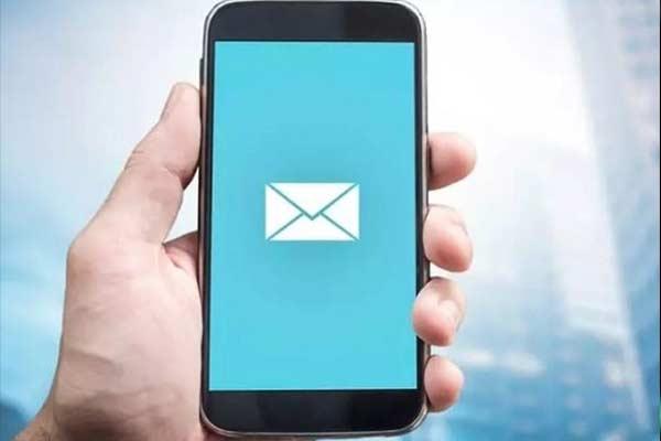 Limit Transfer Menggunakan SMS Banking BNI