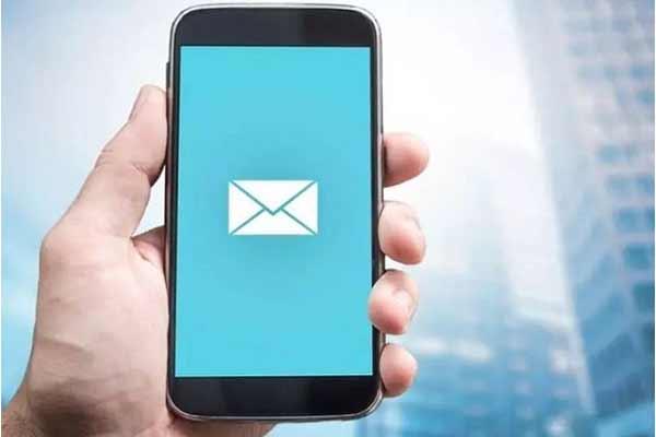 Lupa PIN SMS Banking BJB Gunakan Cara Ini Untuk Mengatasinya