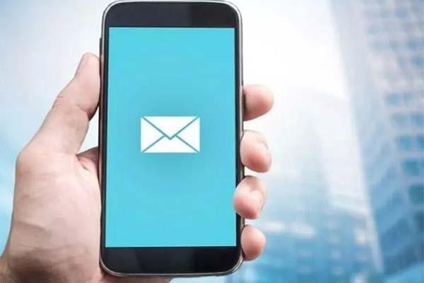 Perbedaan Biaya SMS Biaya Admin di SMS Banking BRI