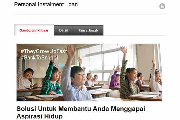 HSBC Personal Installment Loan