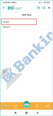 4. Pilih ATM BSI