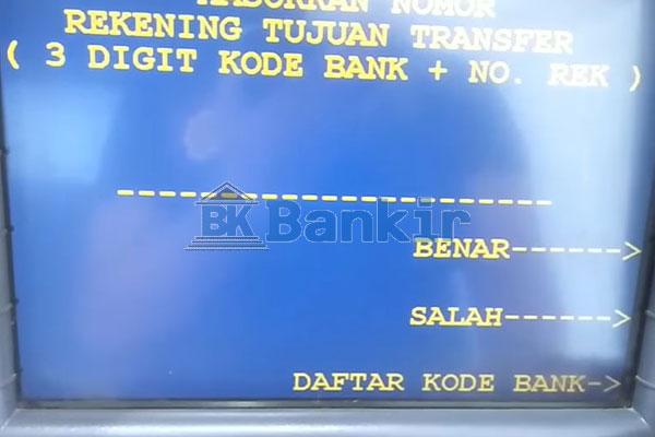 Masukkan Kode Bank Rekening Tujuan