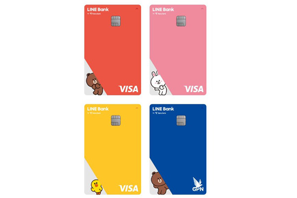 Biaya Admin Pengajuan Debit Line Bank