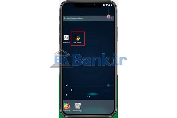 Login BRK Mobile
